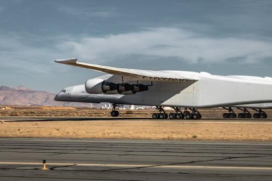 目前世界最大飞机达到起飞要求 即将进行首飞