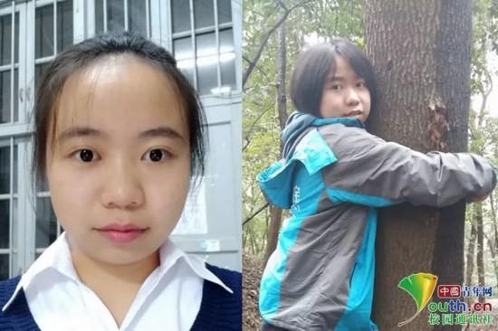 """图为广西民族师范学院学生田伯光春节回家前后的对比照。她说:""""新年新气象,希望新的一年自己元气满满!""""本人供图"""