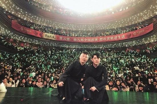 △2018年11月,张云雷(右)及搭档杨九郎在沈阳德云社巡演,全场粉丝举起荧光棒。