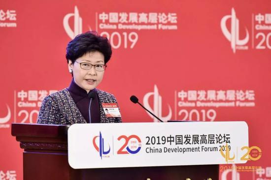 香港特别行政区行政长官林郑月娥中国发展高层论坛 供图