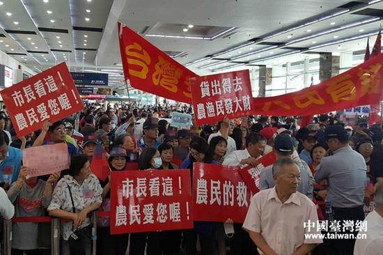 图自中国台湾网