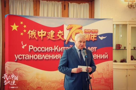 杰尼索夫在俄罗斯驻华使馆庆祝中俄建交70周年活动上致辞(摄影/海外网 唐哲)