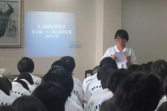 女子监狱开展禁毒演主题演讲比赛