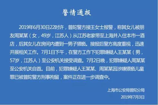逍客X重庆   重庆,是个有脾气的地方