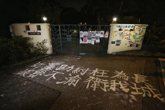 港大校长张翔寓所被港大学生围堵后遭涂抹