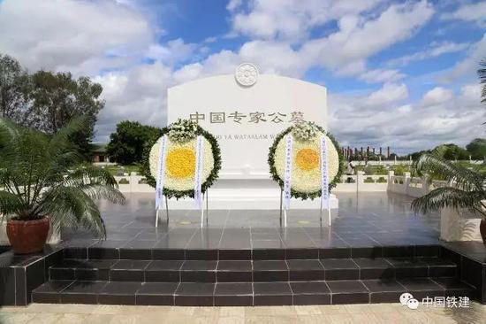中国专家公墓