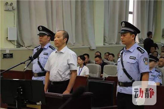 袁仁国受审