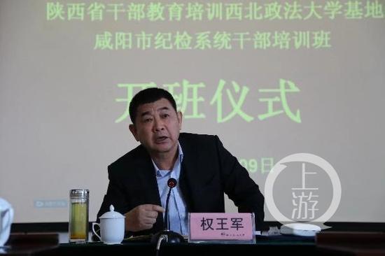 绿媒:所罗门群岛总理儿子来台湾读书 将被送返