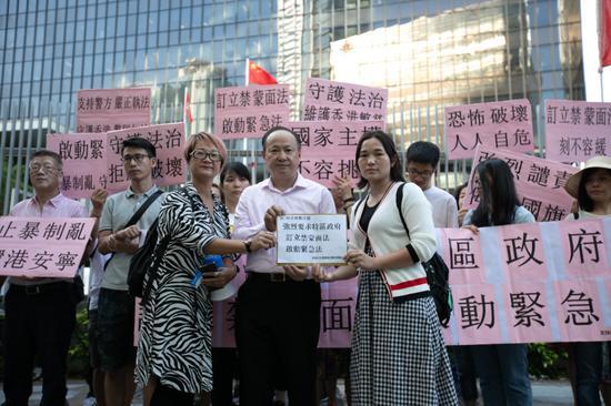 香港市民请愿图。