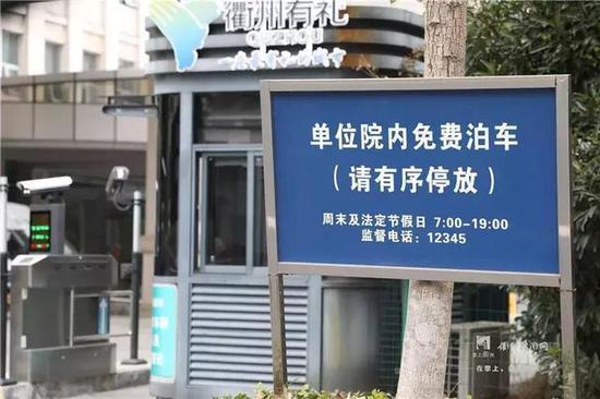图片来源:衢州新闻网