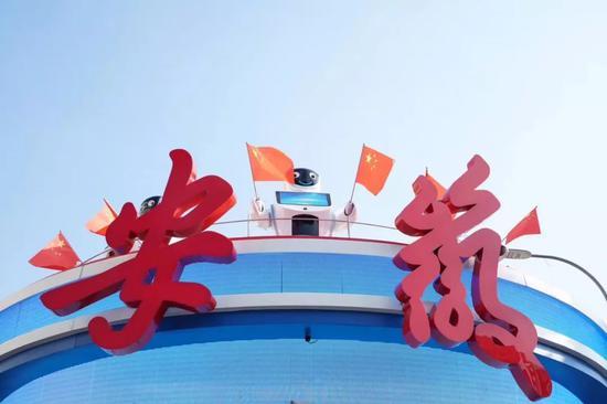 谣言 哈尔滨成都等地辟谣当地国庆节将燃放烟花