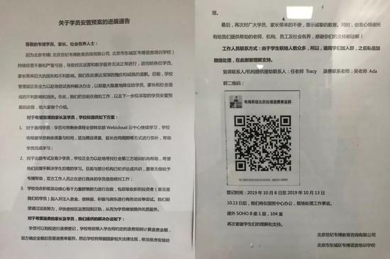 中共中央国务院印发《关于新时代加强和改进思想政治工作的意见》