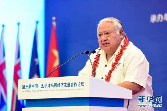 10月21日,在萨摩亚首都阿皮亚,萨摩亚总理图伊拉埃帕在开幕式上发表讲话。 第三届中国-太平洋岛国经济发展合作论坛21日在萨摩亚首都阿皮亚举行。 新华社记者 郭磊 摄