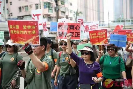 香港市民组织反暴力、护法治、保稳定游行