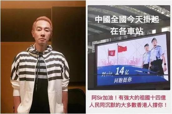 陈小春因支持港警 台湾开唱被逼到穿防弹背心?