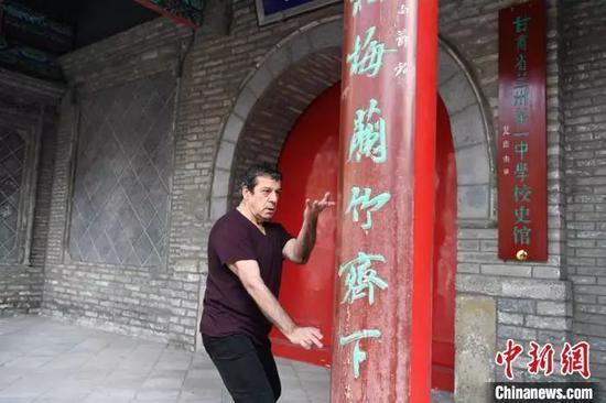 这个老外有点萌:103个中国人帮过我 就像梁山好汉
