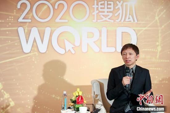 搜狐董事局主席张向阳。图片来源:搜狐