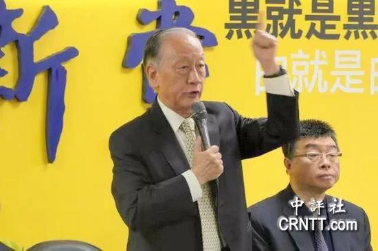 中国社科院金融研究所副所长王立民被查