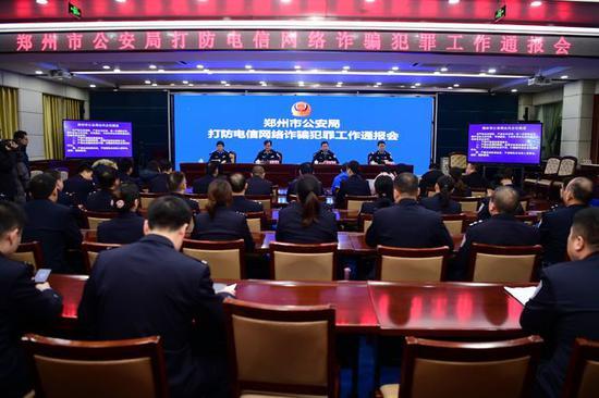 郑州警方发布2019年十大电信网络诈骗常用语