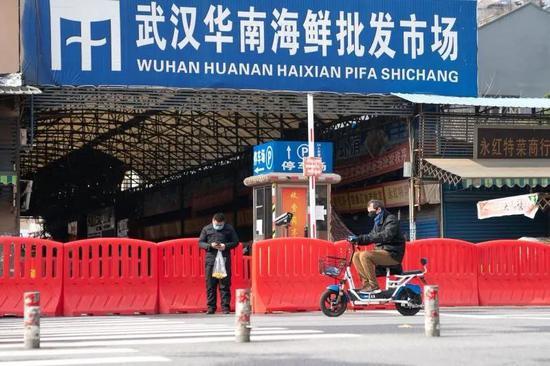 已被封闭的华南海鲜市场。新华社记者熊琦摄