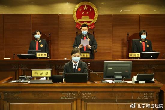 本文图片均来自微博@北京海淀法院