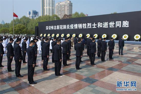 4月4日,在武汉汉口江滩一元广场,人们在哀悼活动中默哀。当日,武汉市举行哀悼活动,表达对抗击新冠肺炎疫情斗争牺牲烈士和逝世同胞的深切哀悼。 新华社记者 肖艺九 摄