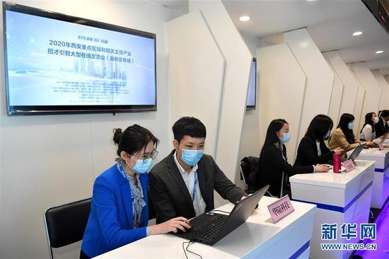4月14日,用人单位在西安高新区丝路人才大市场集中进行网络招聘。 新华社记者 刘潇 摄