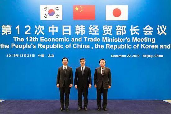2019年12月22日,第12次中日韩经贸部长会议在北京举行