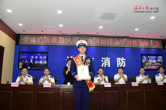 """农国切被付与""""海南青年五四奖章"""""""