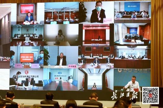 """5月15日,2020年武汉""""云招商""""央企专场活动在武汉会议中心举行。长江日报记者胡冬冬 摄"""