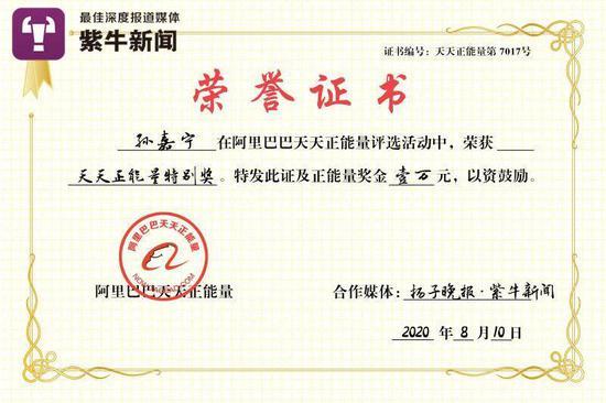 人民网评:绝不容许香港成为国家安全的短板