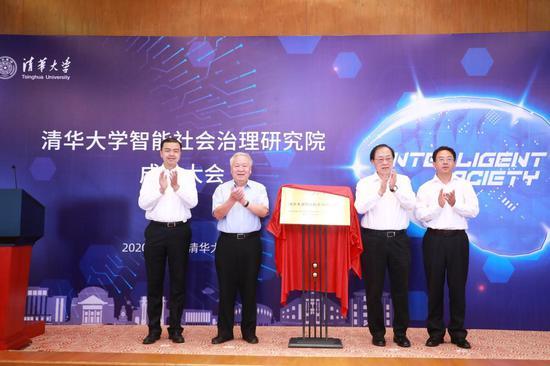 清华大学成立智能社会治理研究院,苏竣任院长