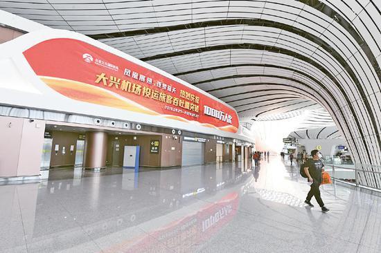 2019年9月25日,北京大兴国际机场投运仪式在北京举行,习近平总书记出席仪式,宣布机场正式投运并巡览航站楼。时隔一年,2020年9月22日,北京大兴国际机场迎来第1000万名旅客。图为22日当天拍摄的机场内景。 新华社记者 任超/摄