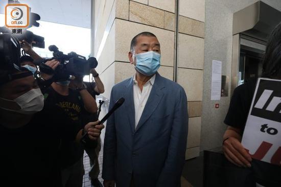 黎智英涉煽惑非法集结案转区院审理 11月3日再提讯