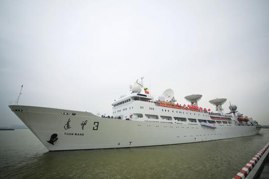 远望3号船缓缓离开码头。亓创摄
