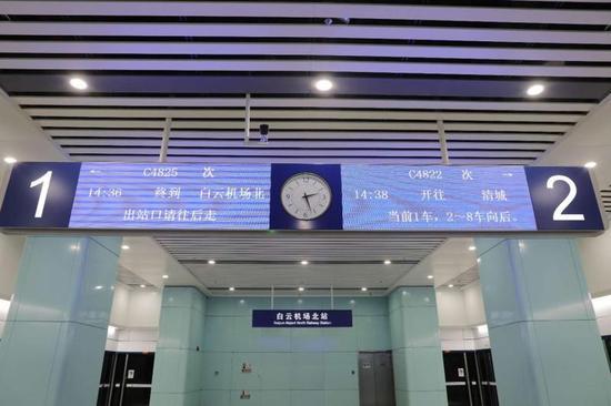 广清城际、广州东环城际11月30日开通运营