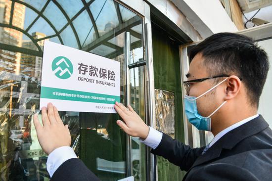 存款人注意!今起这个标识覆盖北京全部78家银行