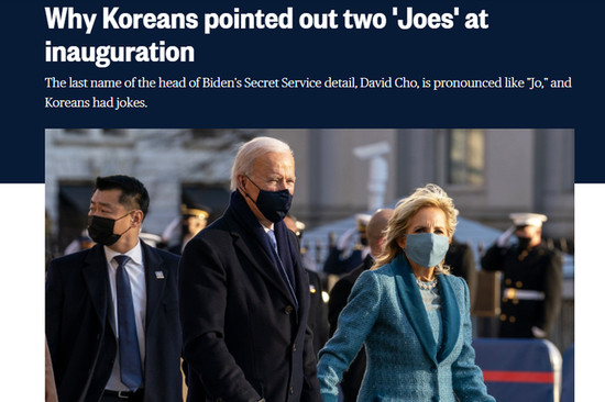 图源 | 美国NBC新闻