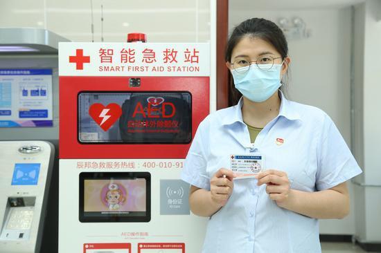 八里庄街道政务服务中心工作人员展示获得的急救证