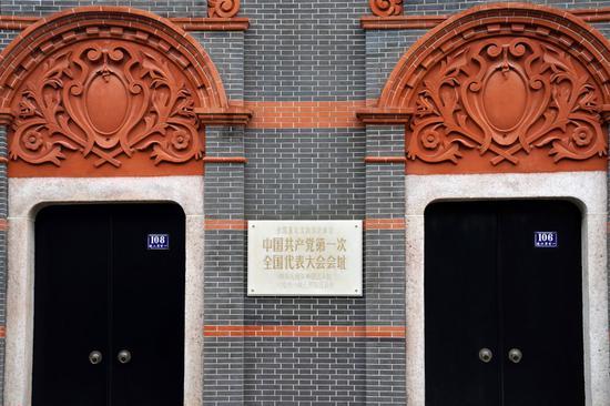 4月8日拍摄的望志路106号、108号大门(今兴业路76号和78号)。新华社记者 刘颖 摄