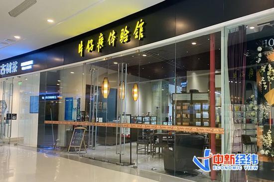 ▲7月3日上午的片仔癀体验馆北京银河SOHO门店