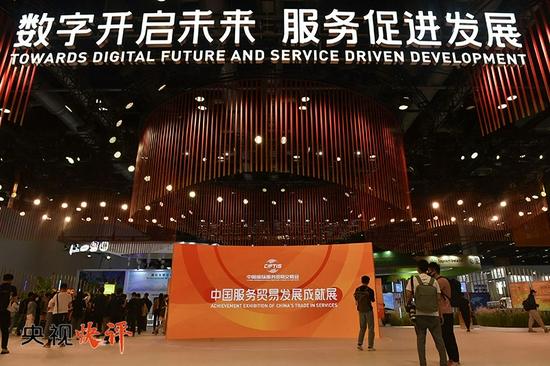 共享服务贸易发展机遇 共促世界经济复苏和增长