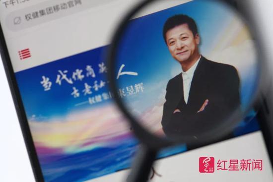 ▲权健和束昱辉  图据东方IC