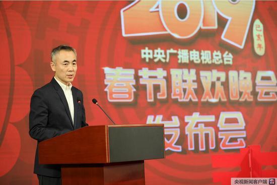 中央广播电视总台央视总编室主任王晓真发布本届春晚全媒体传播计划。