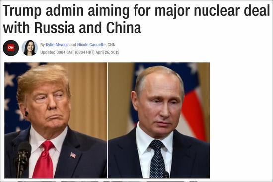 """""""重大核协议""""(图源:CNN报道截图)"""