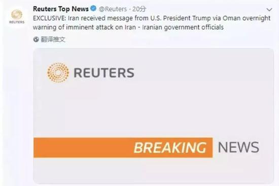路透社消息称,伊朗收到特朗普的攻击警告