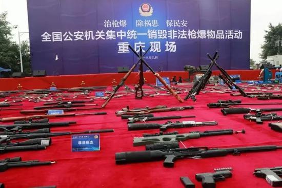 2018年9月20日集中统一销毁活动重庆现场