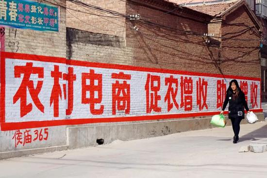 河南濮阳农村墙上的标语,图片来源@VCG