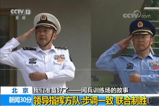 姜国平少将(左)与陈作松少将