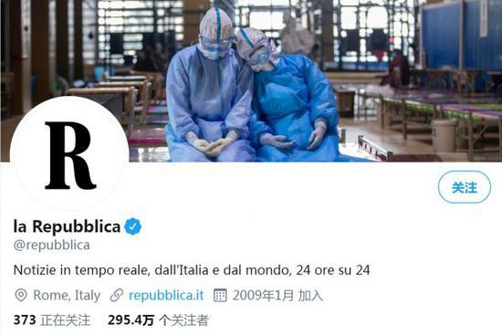 """图片[1]-为感谢中国,意大利第二大报做出了""""特别之举""""——-金瓦刀"""